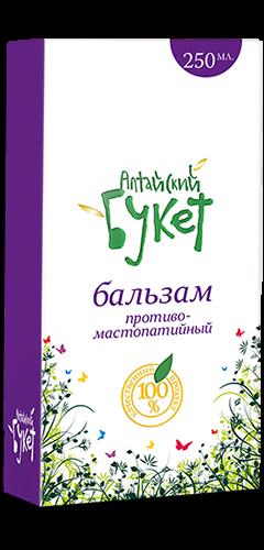 сертификат качества крема upsize