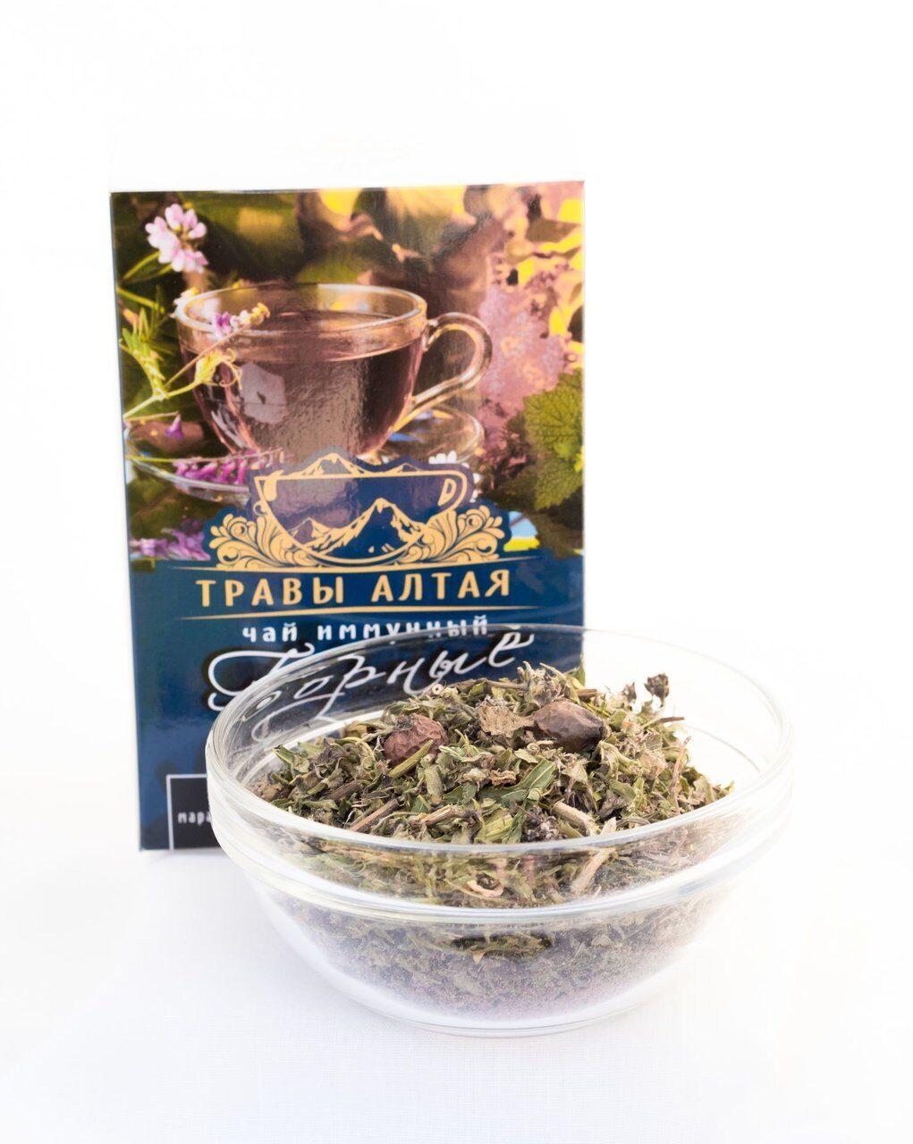 чай золотой алтай для похудения номер 1